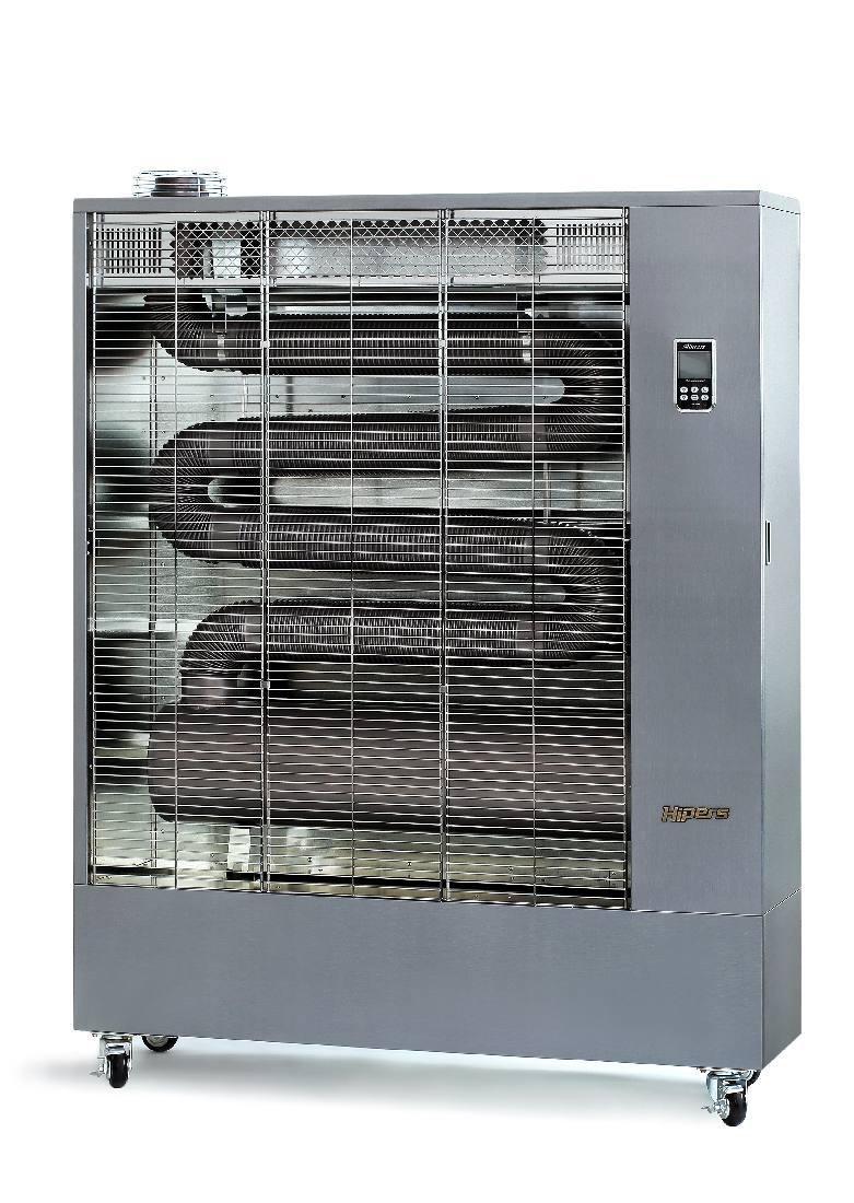 Soojuskiirgurist kiirgub soojus küttekoldest ühtlaselt kõikidesse suundadesse ja erinevalt tavalisest pliidist või ahjust, soeneb ruum üles väga kiiresti.