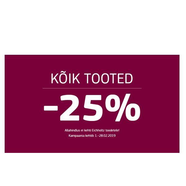 ERAKORDNE! Skanos KÕIK tooted -25% kuni 28.02.2019