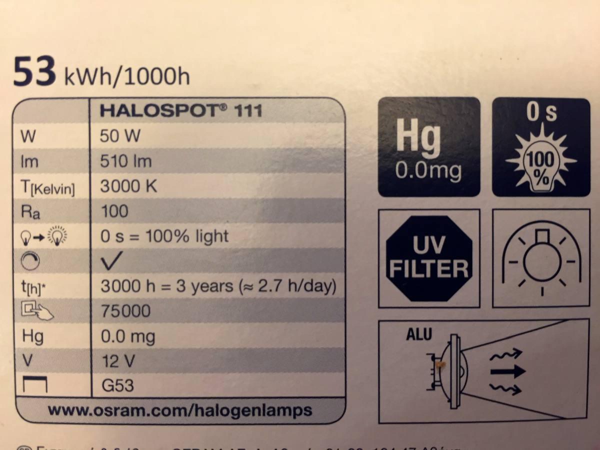 Osram halogeenlambi juhend