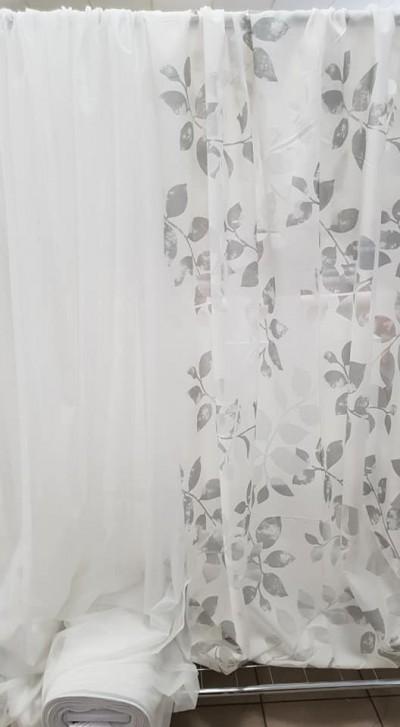 Pilt 7 - Saree Tekstiili kangapoes suur valik kardinakangaid