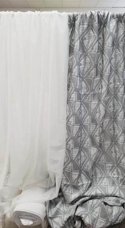 Pilt 9 - Saree Tekstiili kangapoes suur valik kardinakangaid