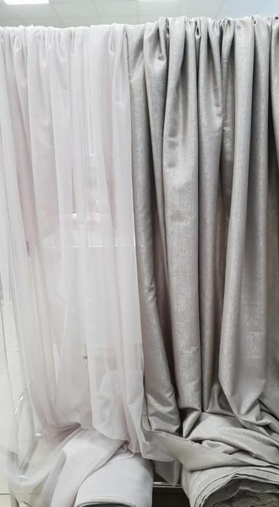 Pilt 3 - Saree Tekstiili kangapoes suur valik kardinakangaid