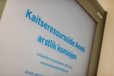 Pilt 41 - Ülemiste Citys avati Baltikumi innovaatilisim tervisemaja