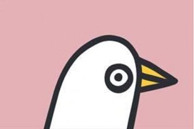 Linnuke - 2