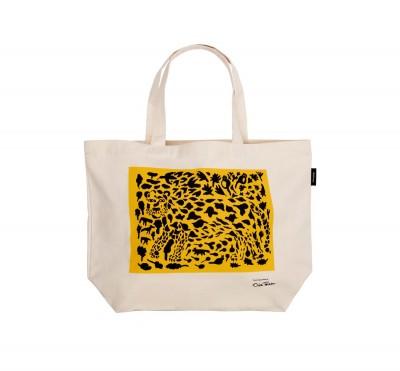Lõuendikott 50x38cm, kollane Gepard - 1
