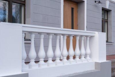 Betoon trepipiire