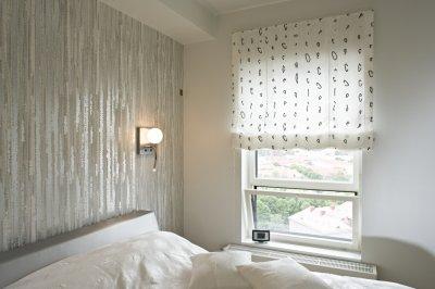 Roomakardin magamistoas