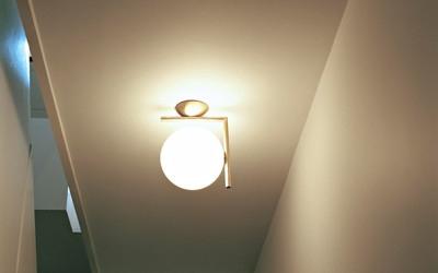Esik efektseks valguse abil
