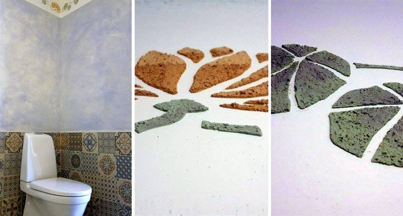 Lubikrohviga töödeldud wc sein ja lillemotiivid.